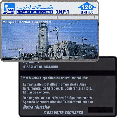 O.N.P.T. - Hassan II Mosque, 204G, printed back, 120 units