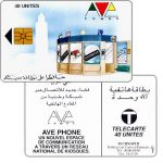 The Phonecard Shop: Morocco, Ave Phone - Technopub centre, 40 units