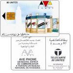 Phonecard for sale: Ave Phone - Technopub centre, 80 units