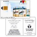 The Phonecard Shop: Morocco, Ave Phone - Technopub centre, 80 units