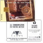 Phonecard for sale: Ave Phone - Moroccan souvenirs, 80 units