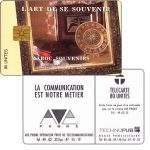 The Phonecard Shop: Morocco, Ave Phone - Moroccan souvenirs, no Moreno logo on back, 80 units