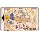 The Phonecard Shop: Mexico, Ladatel, Majolicas, Azulejo de Ceramica, s.XVIII, $20