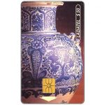 The Phonecard Shop: Mexico, Ladatel, Pottery, Jarron, s.XVIII, $50