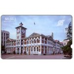 The Phonecard Shop: New Zealand, Trial issue, Chief Post Office, $5