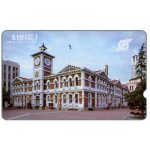 The Phonecard Shop: New Zealand, Trial issue, Chief Post Office, $10