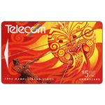 The Phonecard Shop: Maori Legends, Mavi Slows the Sun, $5