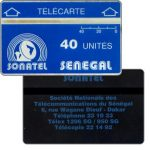 The Phonecard Shop: Sonatel logo and advertising on back, without code, 40 units