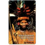 Phonecard for sale: First issue, H.M.King Mswati III, E20