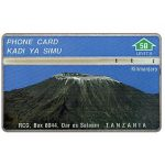 The Phonecard Shop: Tanzania, RCG, Mount Kilimanjaro, 302A, 50 units
