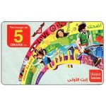 Phonecard for sale: Tunisiana - Love, 5 dinars