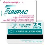 "Phonecard for sale: Tunisie Telecom - Tunipac, ""Telefonique"" (error) on back, 25 units"