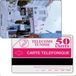 "Phonecard for sale: Tunisie Telecom - Sidi Bou Said, ""Telefonique"" (error) on back, 50 units"