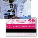 "The Phonecard Shop: Tunisia, Tunisie Telecom - Sidi Bou Said, ""Telefonique"" (error) on back, 50 units"