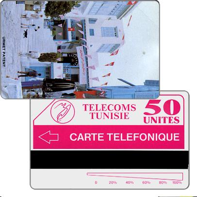 "Tunisie Telecom - Sidi Bou Said, ""Telefonique"" (error) on back, 50 units"