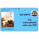 The Phonecard Shop: P&T - First issue, IDD, 100 units