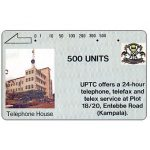 The Phonecard Shop: Uganda, P&T - First issue, UPTC, 500 units