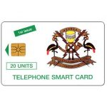 Phonecard for sale: P&T - Telecom Logo, 1st Issue, without transparent Moreno logo, 20 units