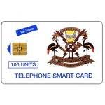 Phonecard for sale: P&T - Telecom Logo, 1st Issue, 100 units