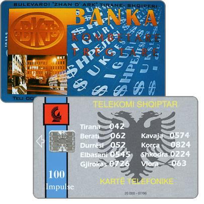 Logo & Banka advertising, 07/96, 100 impulse
