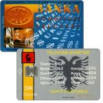 The Phonecard Shop: Albania, Logo & Banka advertising, 04/96, 200 impulse