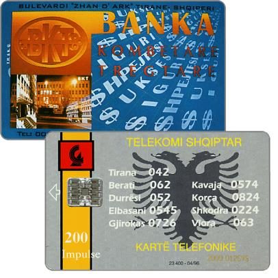 Logo & Banka advertising, 04/96, 200 impulse