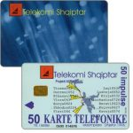 The Phonecard Shop: Albania, Fibre optics, V12/96, 50 impulse