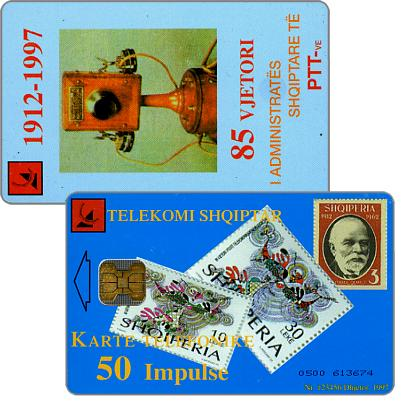 85 years of PTT in Albania, stamps / old phone, 50 impulse