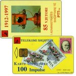 The Phonecard Shop: Albania, 85 years of PTT in Albania, stamps / old phone, 100 impulse