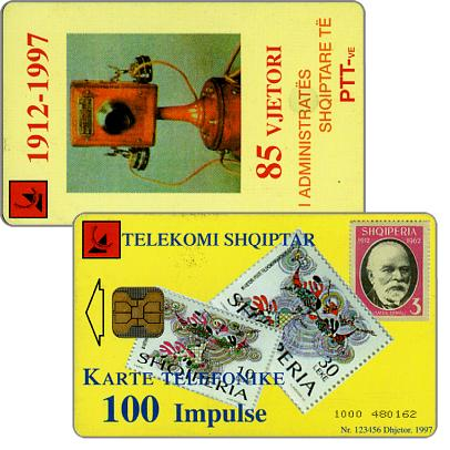 85 years of PTT in Albania, stamps / old phone, 100 impulse