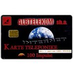 The Phonecard Shop: Albania, Internet, 06/00, 100 impulse
