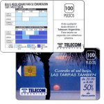 The Phonecard Shop: Telecom Argentina - Palm tree, control number under text, 100 pulsos