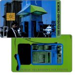 The Phonecard Shop: Argentina, Telefonica de Argentina, Amper - The Standard Choice, serial number 5 digits
