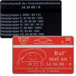 The Phonecard Shop: Austria, Ruf' mal an!, back: 'Hauptgruppe…', inverted code, 20 units