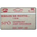 The Phonecard Shop: Austria, SPO-Kerschbaum, 20 units