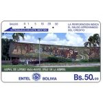 The Phonecard Shop: Entel - Mural of Lorgio Vaca, brown back, Bs.50