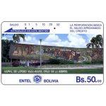 The Phonecard Shop: Bolivia, Entel - Mural of Lorgio Vaca, brown back, Bs.50