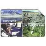 The Phonecard Shop: Bolivia, Entel - Presencia en todo el Pais, 30.04.99, Bs.5