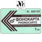 "The Phonecard Shop: Bulgaria, BTC - First issue, type ""I"", 1 lev"