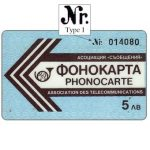 "The Phonecard Shop: Bulgaria, BTC - First issue, type ""I"", 5 lev"
