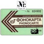 "The Phonecard Shop: Bulgaria, BTC - Overprint on 1 lev/88, type ""II"", 20 lev"