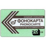 The Phonecard Shop: Bulgaria, BTC - Overprint on 1 lev/89, 20 lev