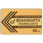 The Phonecard Shop: Bulgaria, BTC - Fourth issue, Type II, 50 lev
