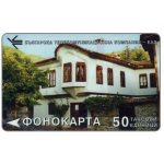 The Phonecard Shop: Bulgaria, BTC - Views, 50 units