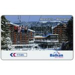 "The Phonecard Shop: Bulgaria, Betkom - Borovets, logo ""Balkan"", 18BULA, 5 units"