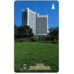 The Phonecard Shop: Bulgaria, Betkom - Hotel Dobrudja, 23BULB, 10 units