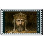 The Phonecard Shop: Bulgaria, Betkom - Stamps series, Tzar Simeon, 20BULB, 5 units