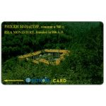 The Phonecard Shop: Bulgaria, Betkom - Rila Monastery, airview, 25BULE, 5 units