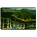The Phonecard Shop: Bulgaria, Betkom - Rila Monastery, The North Wing, 25BULD, 5 units