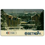 The Phonecard Shop: Betkom - Borovets, logo Betkom, 25BULH, 5 units